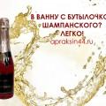 http://apraksin44.ru/wp-content/uploads/2015/10/1102.jpg