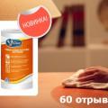 http://apraksin44.ru/wp-content/uploads/2015/10/1103.jpg