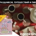 http://apraksin44.ru/wp-content/uploads/2015/10/11042.jpg