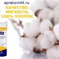 http://apraksin44.ru/wp-content/uploads/2015/10/1105.jpg