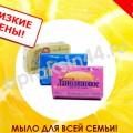 http://apraksin44.ru/wp-content/uploads/2015/10/1106.jpg