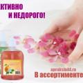http://apraksin44.ru/wp-content/uploads/2015/10/1107.jpg