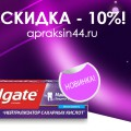 http://apraksin44.ru/wp-content/uploads/2015/10/1108.jpg