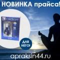 http://apraksin44.ru/wp-content/uploads/2015/10/1110.jpg