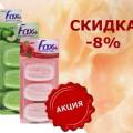 http://apraksin44.ru/wp-content/uploads/2015/10/1119.jpg