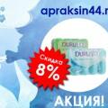 http://apraksin44.ru/wp-content/uploads/2015/10/1120.jpg