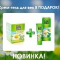 http://apraksin44.ru/wp-content/uploads/2015/10/1123.jpg
