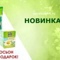 http://apraksin44.ru/wp-content/uploads/2015/10/1124.jpg