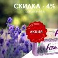 http://apraksin44.ru/wp-content/uploads/2015/10/1125.jpg