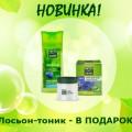 http://apraksin44.ru/wp-content/uploads/2015/10/1126.jpg