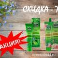 http://apraksin44.ru/wp-content/uploads/2015/10/1129.jpg