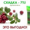 http://apraksin44.ru/wp-content/uploads/2015/10/1132.jpg