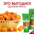 http://apraksin44.ru/wp-content/uploads/2015/10/1134.jpg