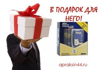 http://apraksin44.ru/wp-content/uploads/2015/10/1135.jpg