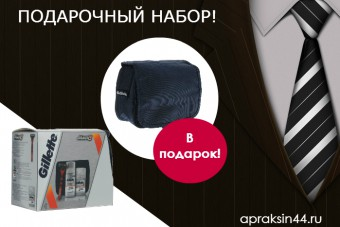 http://apraksin44.ru/wp-content/uploads/2015/10/1137.jpg