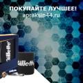 http://apraksin44.ru/wp-content/uploads/2015/10/1138.jpg