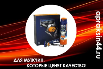 http://apraksin44.ru/wp-content/uploads/2015/10/1139.jpg