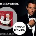 http://apraksin44.ru/wp-content/uploads/2015/10/1140.jpg