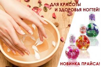 http://apraksin44.ru/wp-content/uploads/2015/10/1141.jpg
