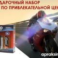 http://apraksin44.ru/wp-content/uploads/2015/11/1146.jpg