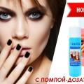 http://apraksin44.ru/wp-content/uploads/2015/11/1147.jpg