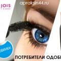 http://apraksin44.ru/wp-content/uploads/2015/11/1148.jpg