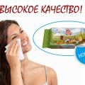 http://apraksin44.ru/wp-content/uploads/2015/11/1152.jpg