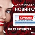 http://apraksin44.ru/wp-content/uploads/2015/11/1155.jpg