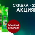 http://apraksin44.ru/wp-content/uploads/2015/11/1157.jpg