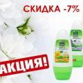 http://apraksin44.ru/wp-content/uploads/2015/11/1159.jpg