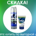 http://apraksin44.ru/wp-content/uploads/2015/11/1161.jpg