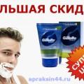http://apraksin44.ru/wp-content/uploads/2015/11/1163.jpg