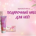 http://apraksin44.ru/wp-content/uploads/2015/11/1167.jpg