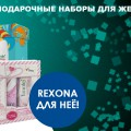http://apraksin44.ru/wp-content/uploads/2015/11/1170.jpg