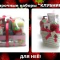 1176http://apraksin44.ru/wp-content/uploads/2015/11/1176.jpg