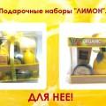 http://apraksin44.ru/wp-content/uploads/2015/11/1177.jpg