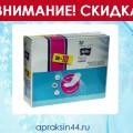 http://apraksin44.ru/wp-content/uploads/2015/11/1180.jpg