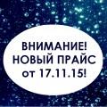 http://apraksin44.ru/wp-content/uploads/2015/11/1182.jpg
