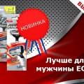 http://apraksin44.ru/wp-content/uploads/2015/11/1183.jpg