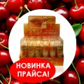 http://apraksin44.ru/wp-content/uploads/2015/11/1184.jpg