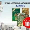 http://apraksin44.ru/wp-content/uploads/2015/11/1185.jpg