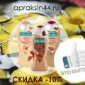 http://apraksin44.ru/wp-content/uploads/2015/11/1186.jpg