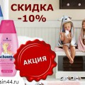 http://apraksin44.ru/wp-content/uploads/2015/11/1187.jpg