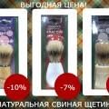 http://apraksin44.ru/wp-content/uploads/2015/11/11901.jpg