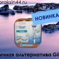 http://apraksin44.ru/wp-content/uploads/2015/11/1191.jpg