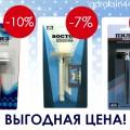 1192http://apraksin44.ru/wp-content/uploads/2015/11/1192.jpg