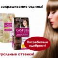 http://apraksin44.ru/wp-content/uploads/2015/11/1194.jpg