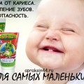 http://apraksin44.ru/wp-content/uploads/2015/11/1196.jpg