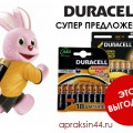 http://apraksin44.ru/wp-content/uploads/2015/11/1203.jpg