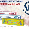 http://apraksin44.ru/wp-content/uploads/2015/11/1204.jpg